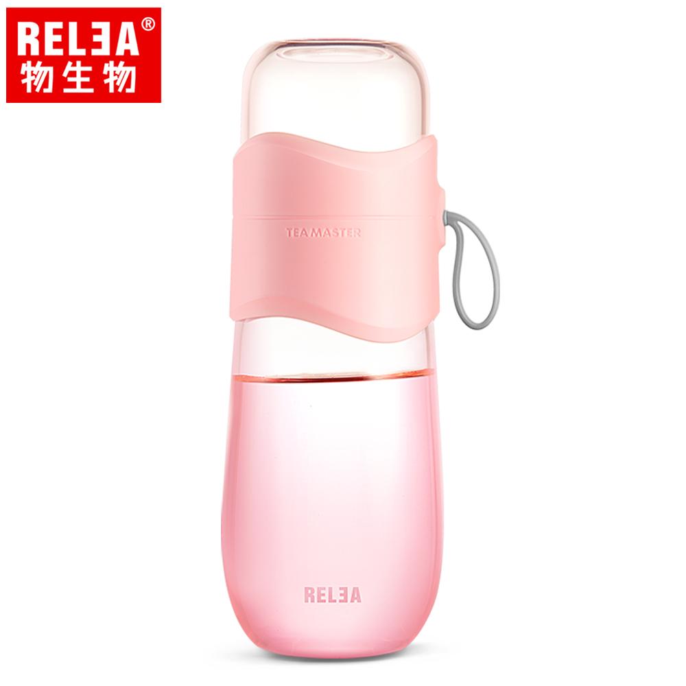 【香港RELEA物生物】330ml沁茗耐熱玻璃泡茶杯(甜蜜粉)