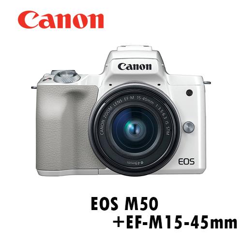 CANON EOS M50 EF-M 15-45mm STM 公司貨 白色
