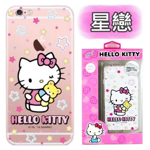 【Hello Kitty】iPhone 6s / 6 (4.7吋) 彩繪空壓手機殼(星戀)