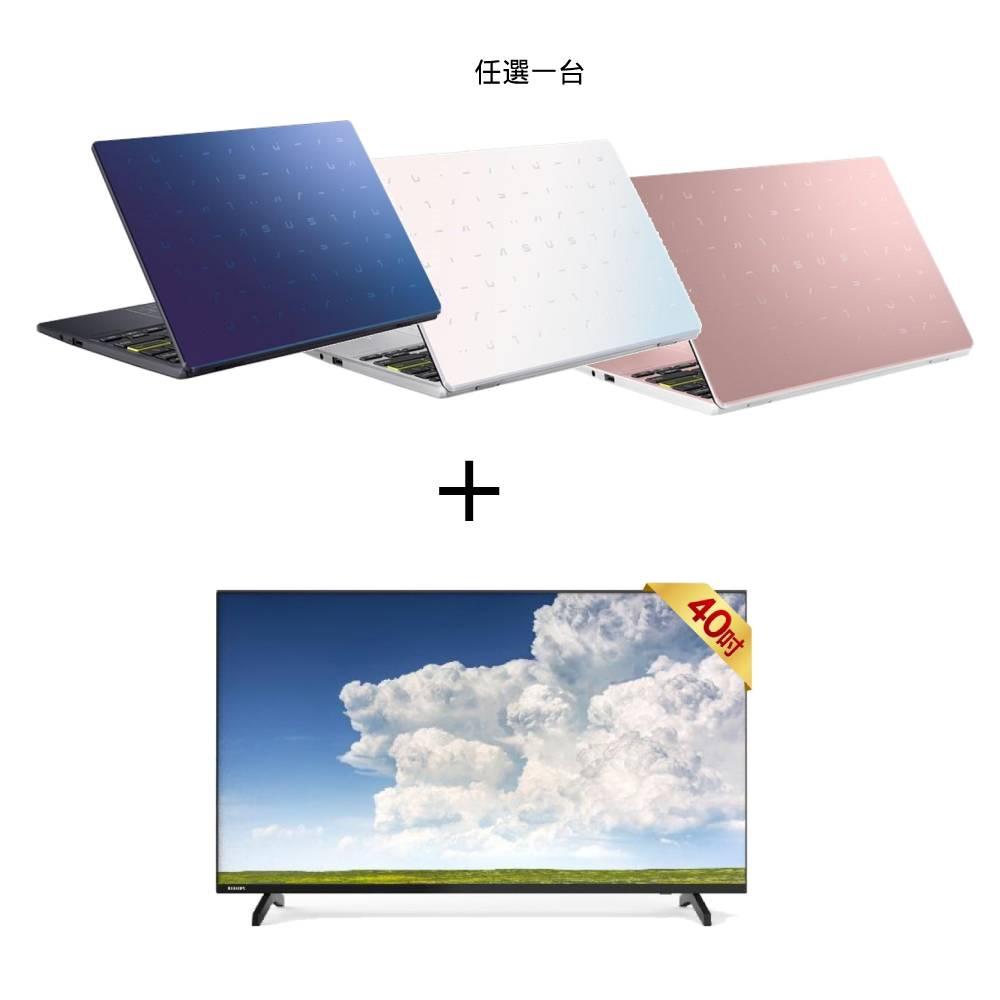 ASUS E210MA 11吋輕薄筆電+飛利浦 40型液晶顯示器