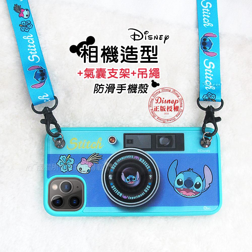 迪士尼相機造型 iPhone 11 Pro 5.8 吋 保護殼+掛繩+氣囊支架 大禮盒組(史迪奇)