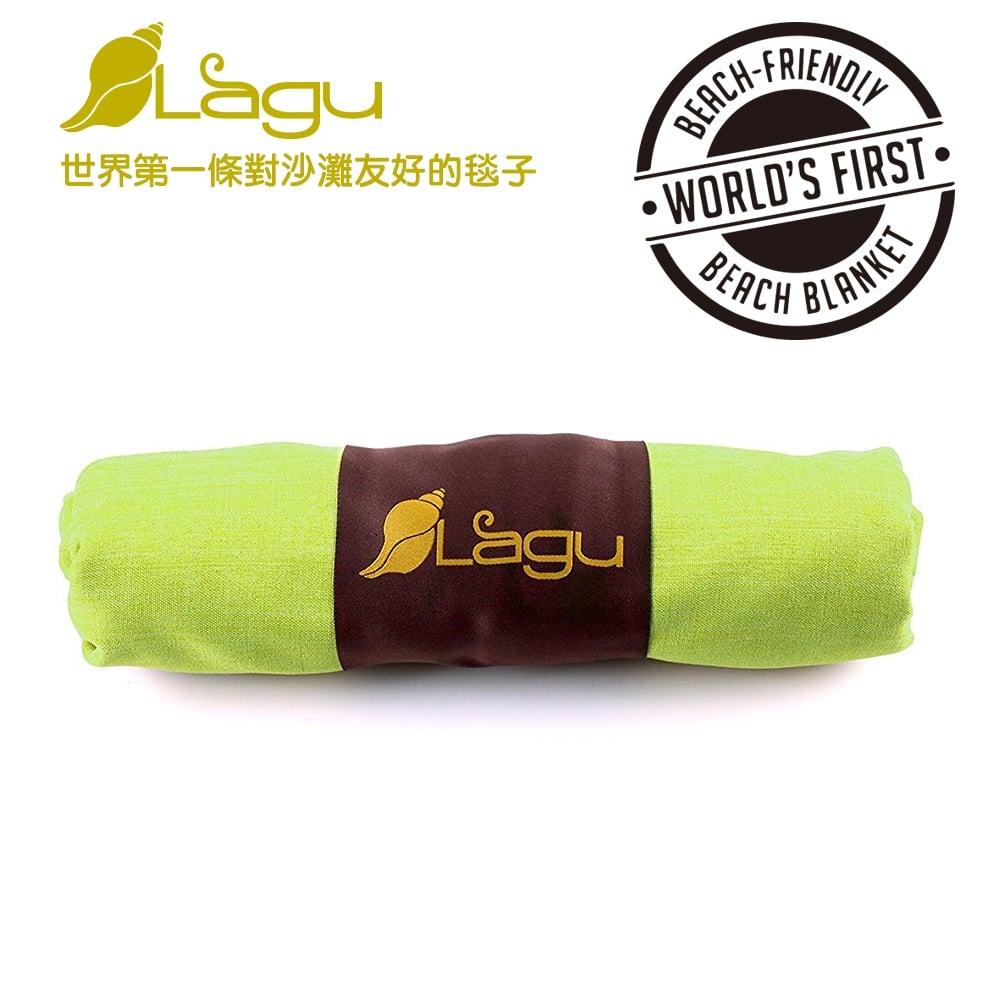 【澳洲Lagu】快乾防沙毯 (黃綠)
