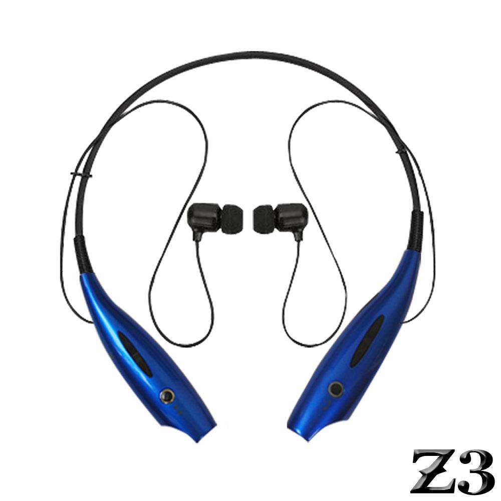 長江【NAMO Z3】運動型防汗頸掛藍牙耳機-藍色