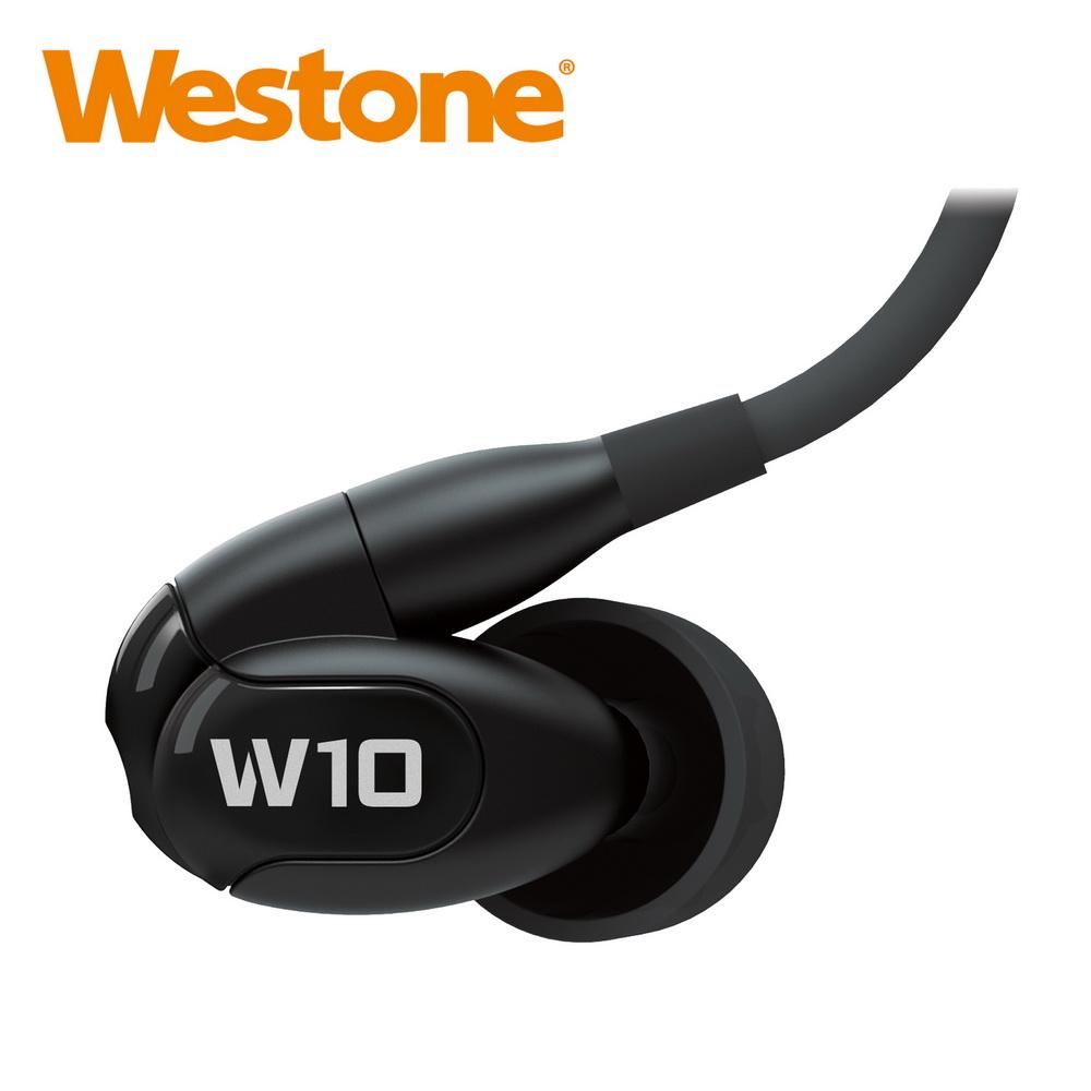 Westone 新 W10 鑑賞級入耳式耳機