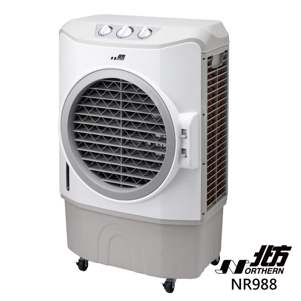 北方 移動式冷卻器 霧化扇 NR988