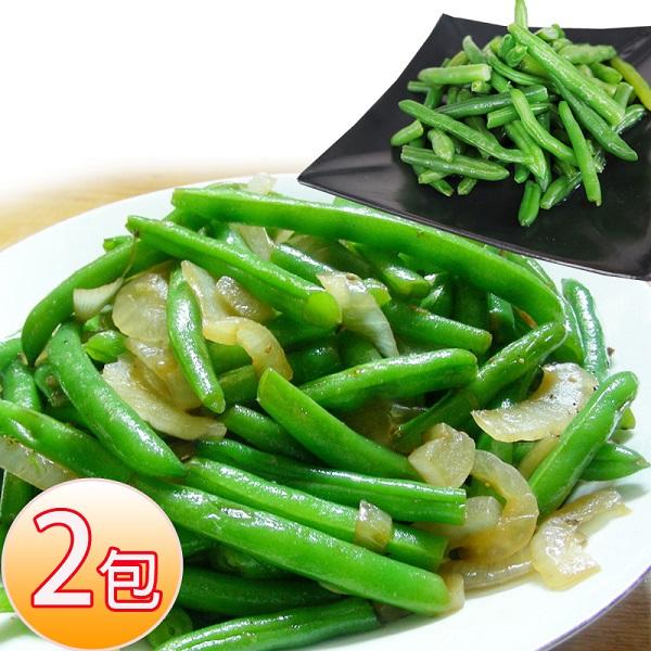 預購《老爸ㄟ廚房》鮮凍蔬食沙拉-四季豆 贈芝麻醬 (150g/包,共二包)
