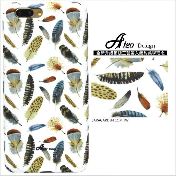 【AIZO】客製化 手機殼 HTC 10 Pro 保護殼 硬殼 質感羽毛