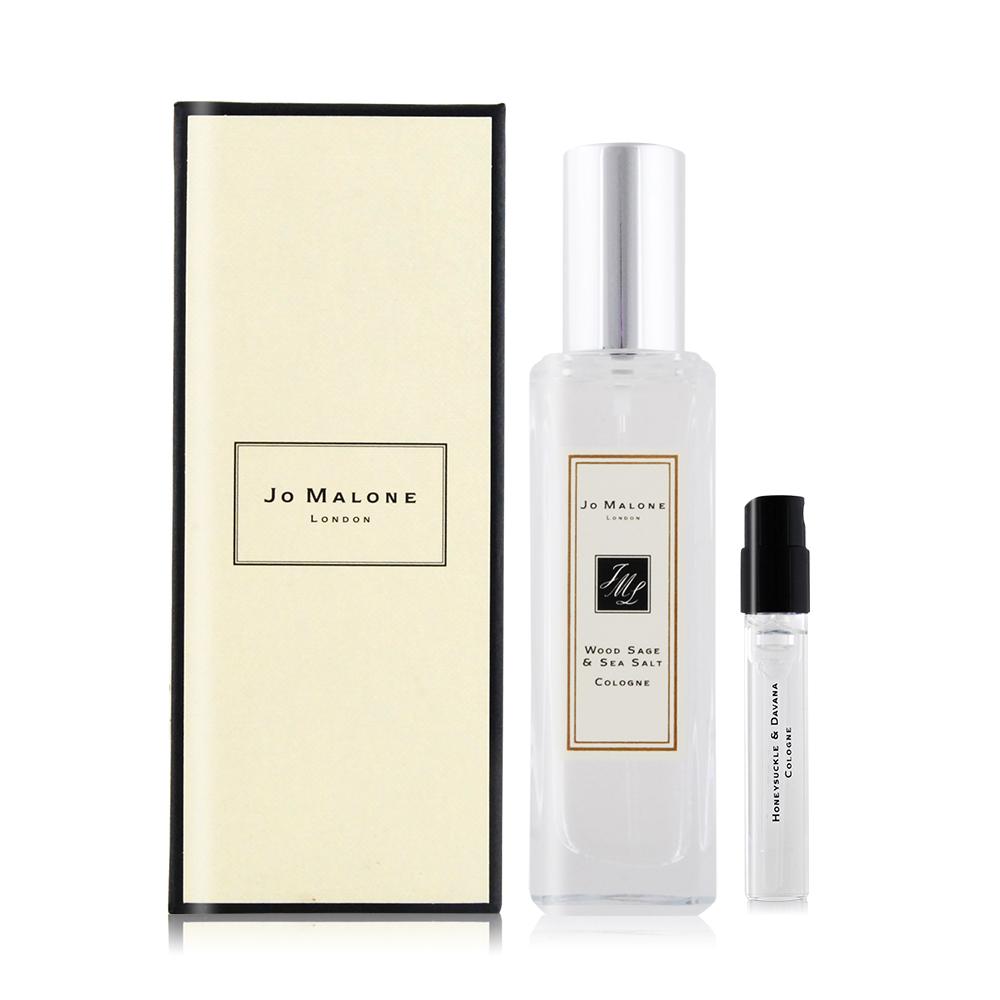 Jo Malone 鼠尾草與海鹽香水(30ml)-國際航空版+品牌針管香水(1.5ml)-超值特惠組