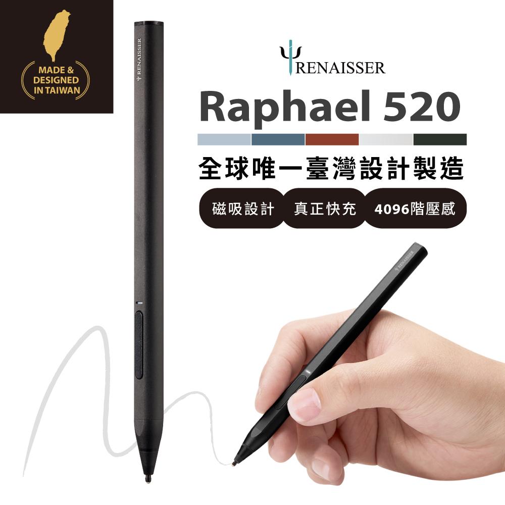 RENAISSER瑞納瑟 可支援微軟Surface的Raphael 520磁吸電容式觸控筆-墨黑-台灣製造