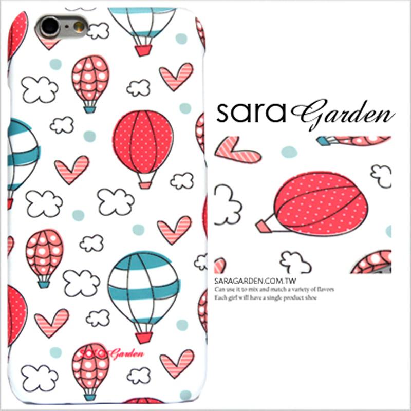 【Sara Garden】客製化 手機殼 HTC 10 Pro 手繪 愛心 雲朵 熱氣球 保護殼 硬殼
