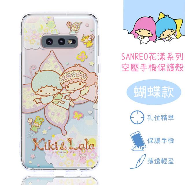【雙子星】三星Samsung Galaxy S10e (5.8吋) 花漾系列 氣墊空壓 手機殼(蝴蝶)