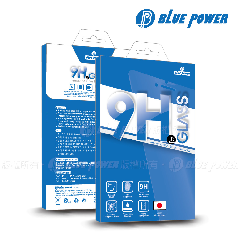 BLUE POWER iPhone 8 / 7 共用 2.5D滿版9H霧面鋼化玻璃保護貼 -黑色