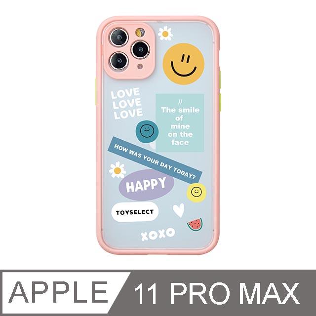 iPhone 11 Pro Max 6.5吋 Smilie微笑拼貼世界霧面防摔iPhone手機殼 綿綿粉
