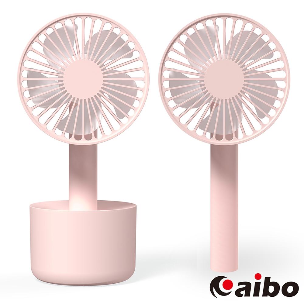 USB充電式 桌立/手持 小雛菊酷涼隨身可調速風扇(FAN-47)-粉紅