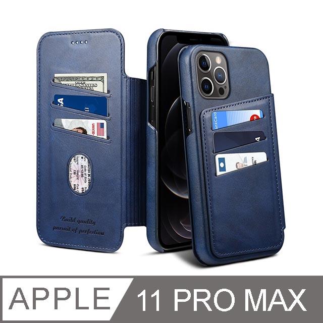 iPhone 11 Pro Max 6.5吋 TYS插卡掀蓋精品iPhone皮套 深藍色