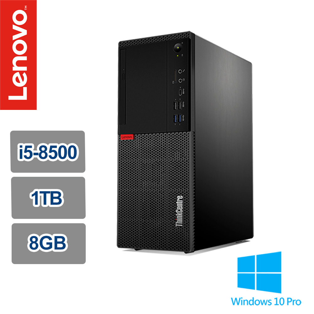 《Lenovo 聯想》ThinkCentre M720t 10SQS0FU00(i5-8500/8G/1TB/Win10 PRO/三年保)