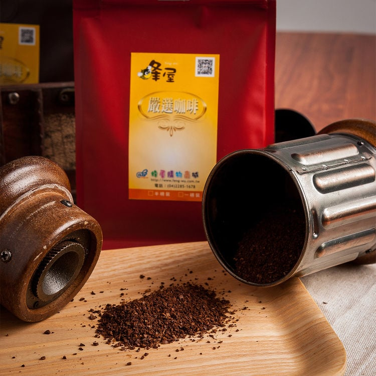 《蜂屋》CF 晨曦咖啡豆(一磅)~渾厚濃郁,香醇順口的好咖啡