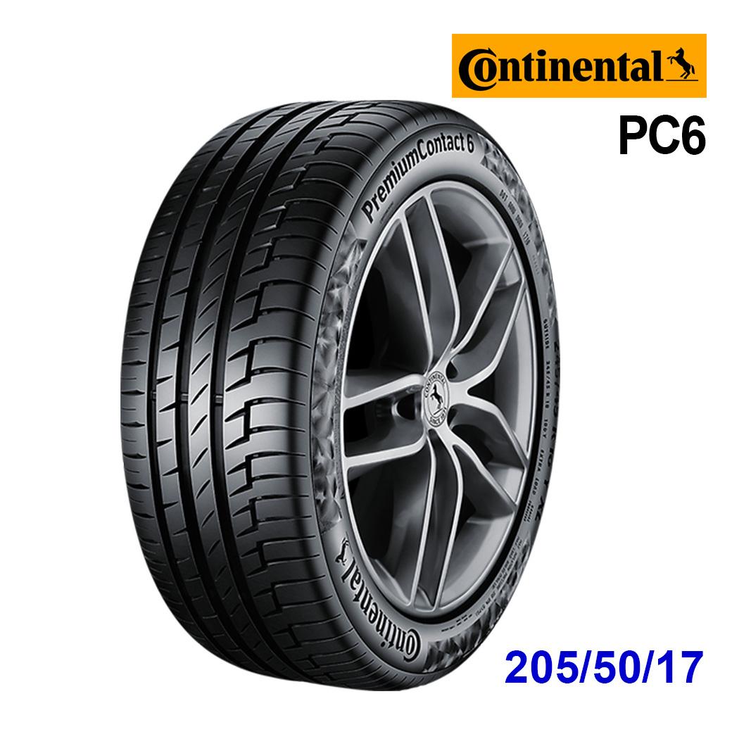 馬牌 PC6 17吋全方位型輪胎 205/50R17 PC6-2055017