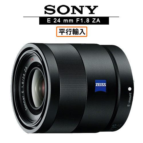 [送保護鏡清潔組] SONY索尼 E 24mm F1.8 ZA鏡頭 平行輸入 保固一年