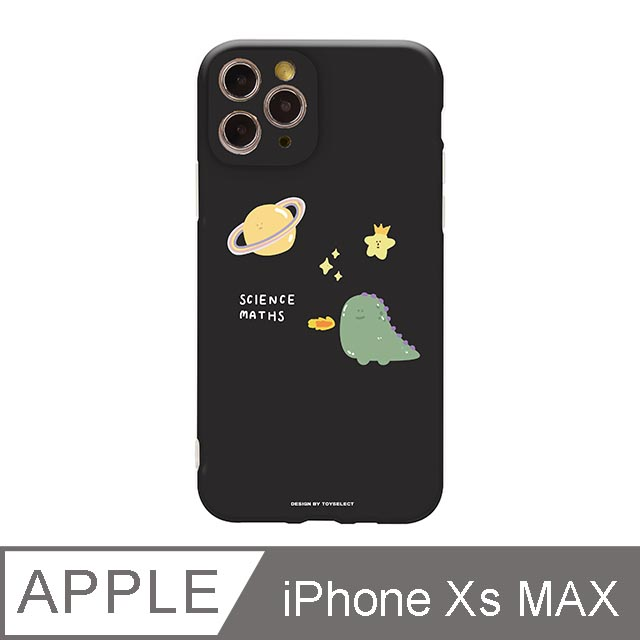 iPhone Xs Max 6.5吋 Smilie小怪獸星球霧面抗污iPhone手機殼