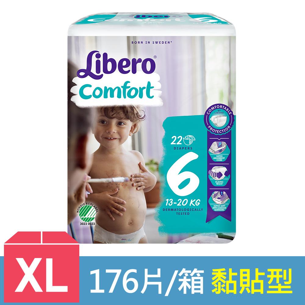 【麗貝樂】紙尿褲6號-XL (22片x8包/箱)
