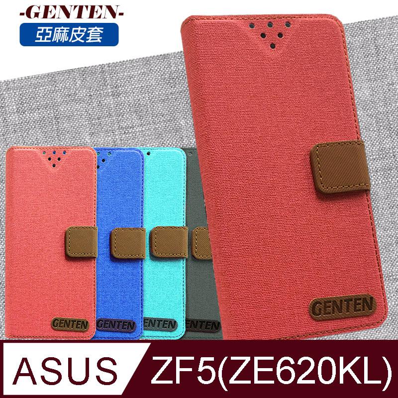 亞麻系列 ASUS ZENFONE 5 (ZE620KL) 插卡立架磁力手機皮套(紅色)