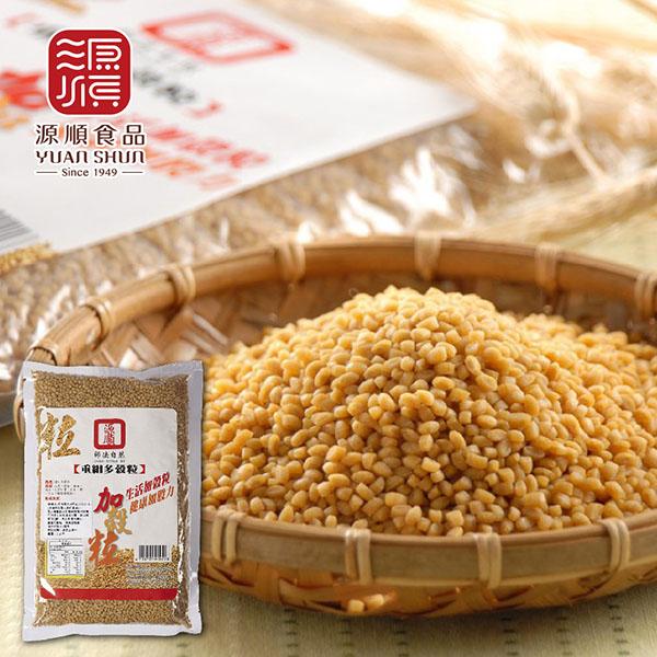 《源順》重組多穀粒(1kg-1包)
