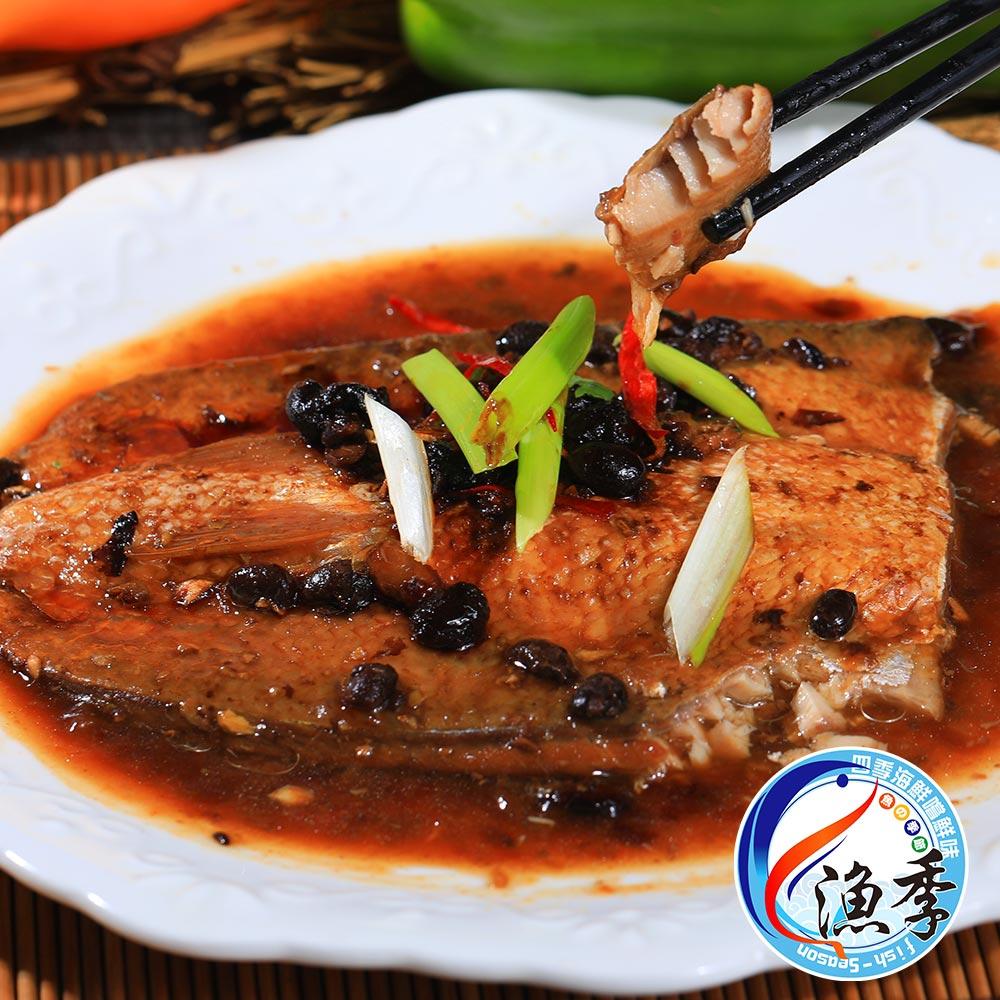 漁季-清燒豆鼓虱目魚3包(200g/包)
