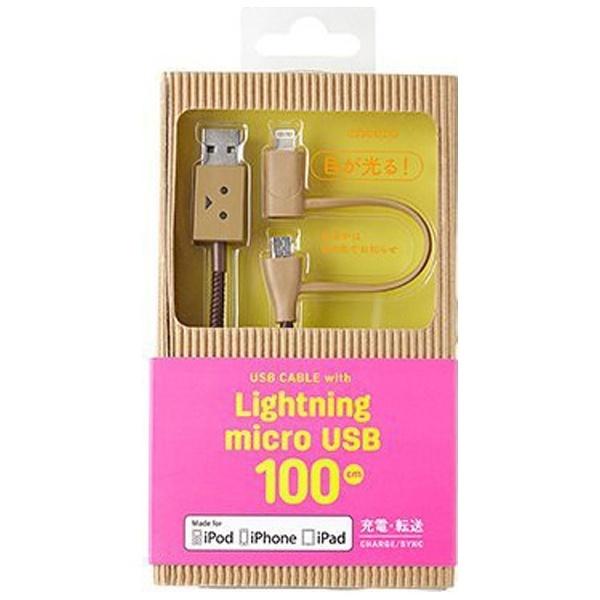 日本cheero阿愣 lightning & microUSB 充電傳輸線:100公分/MFi認證