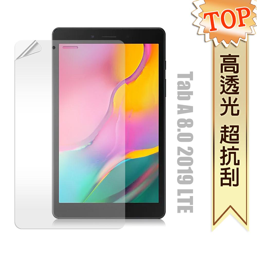 三星 Samsung Galaxy Tab A 8.0 2019 LTE 高透光亮面耐磨保護貼 平板保護膜 T295 T290 T297