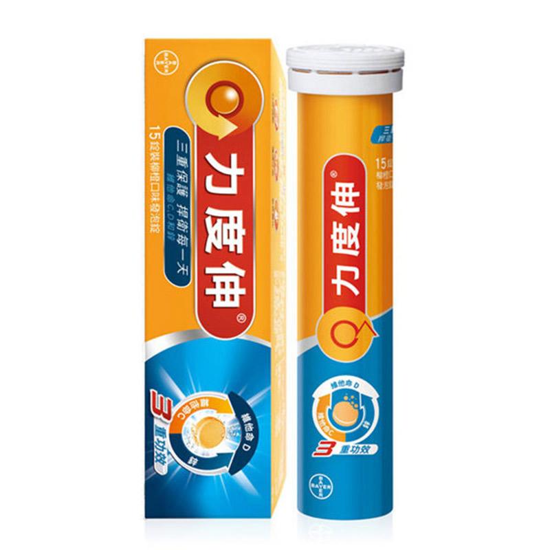 【德國拜耳】力度伸C+D+鋅 發泡錠 柳橙口味(15錠/盒)