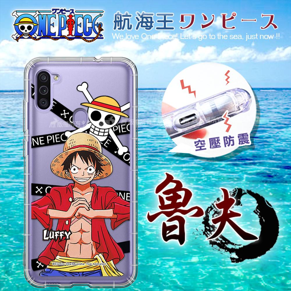 東映授權正版 航海王 三星 Samsung Galaxy M11 透明空壓手機殼(封鎖魯夫)