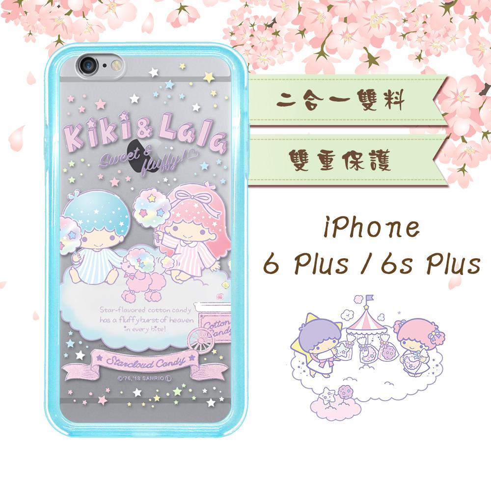 三麗鷗授權 雙子星 iPhone 6s Plus / 6 Plus 5.5吋 二合一雙料手機殼(雙子棉花糖)