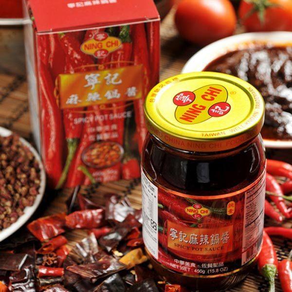 《寧記》麻辣鍋醬(450g/罐,共兩罐)