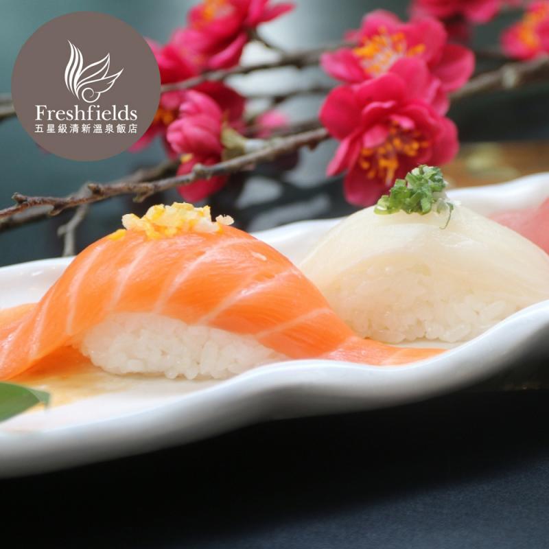 台中【清新溫泉飯店】美井日本料理-平日午餐吃到飽一客