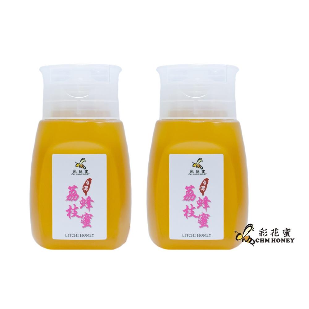 《彩花蜜》台灣嚴選-荔枝蜂蜜 350g (專利擠壓瓶) 兩入組
