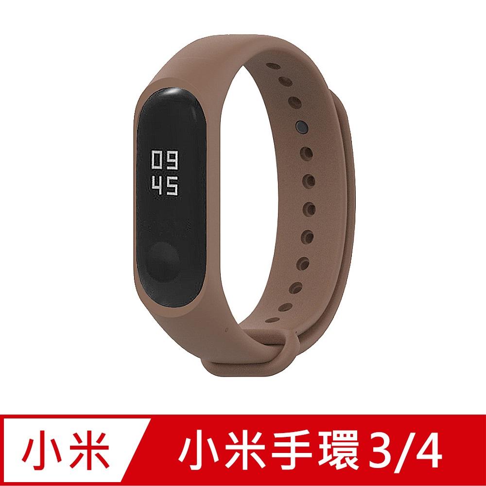 小米手環4代/3代通用 矽膠運動替換錶帶-咖啡色