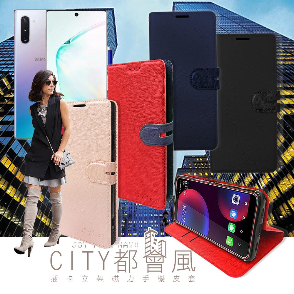 CITY都會風 三星 Samsung Galaxy Note10 插卡立架磁力手機皮套 有吊飾孔 (承諾黑)