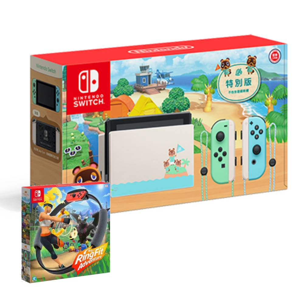 Nintendo Switch 動物之森特別版主機 (電池加強版)+健身環大冒險 同捆組