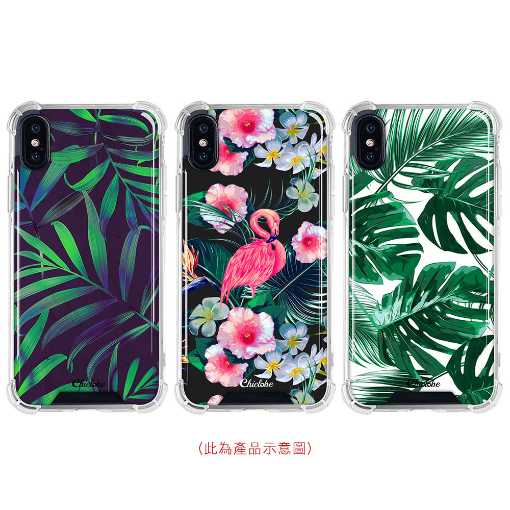Chiclobe Apple iPhone XR 反重力防摔殼 - 植物系列(葉葉笙歌)