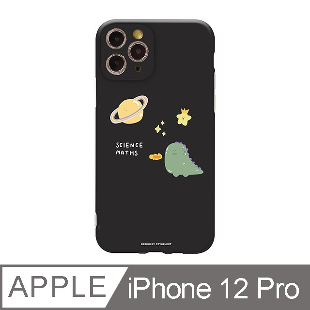 iPhone 12 Pro 6.1吋 Smilie小怪獸星球霧面抗污iPhone手機殼
