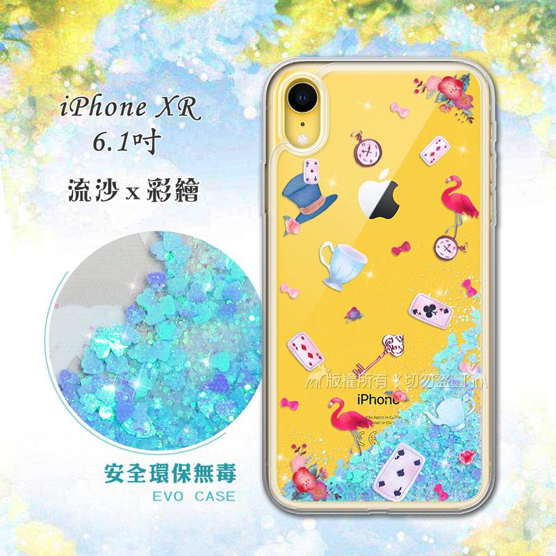 EVO iPhone XR 6.1吋 流沙彩繪保護手機殼(愛麗絲)