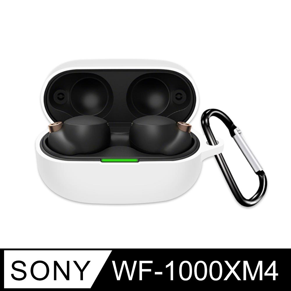 SONY WF-1000XM4 藍牙耳機專用 矽膠保護套(附扣環)-白色