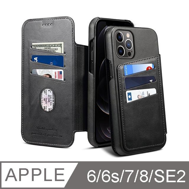 iPhone 6/6s/7/8/SE2 4.7吋 TYS插卡掀蓋精品iPhone皮套 黑色