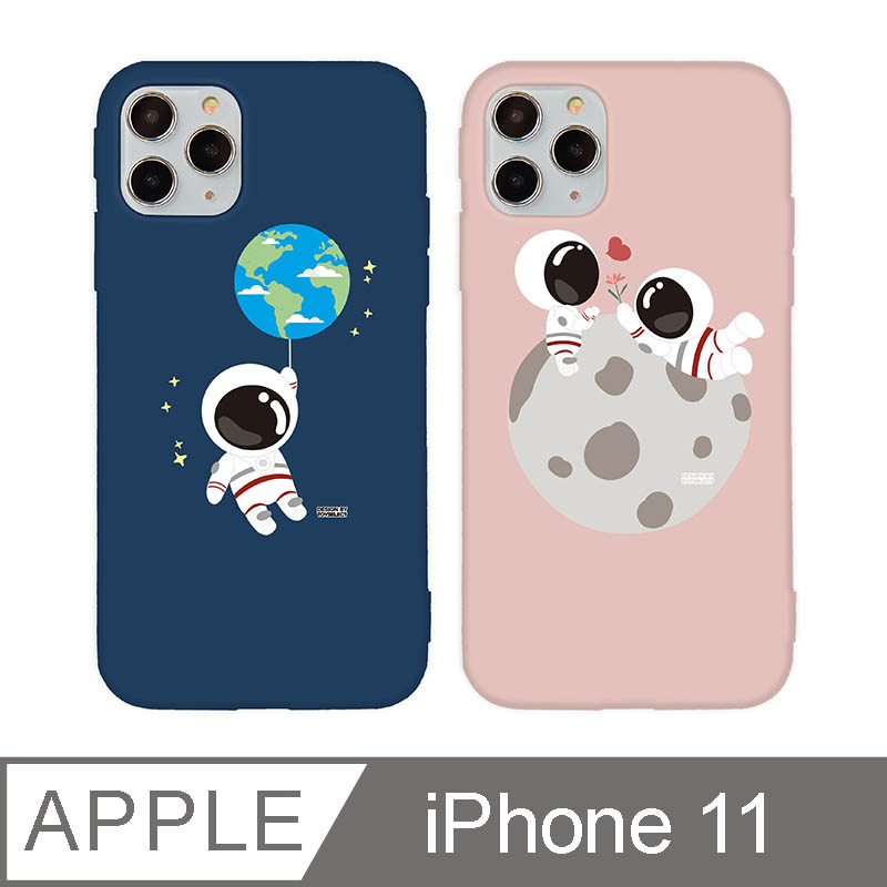 iPhone 11 6.1吋 小小太空人宇宙大冒險iPhone手機殼地球氣球 溫莎藍