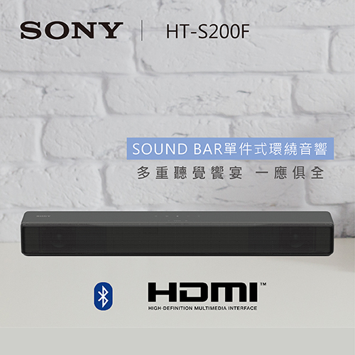 【SONY 索尼】SOUNDBAR 2.1聲道單件式環繞音響 HT-S200F 黑色