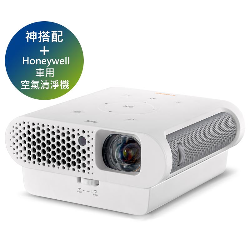 ★露營+清淨限量組★ BenQ GS1 LED 露營投影機(300流明) + Honeywell 車用空氣清淨機