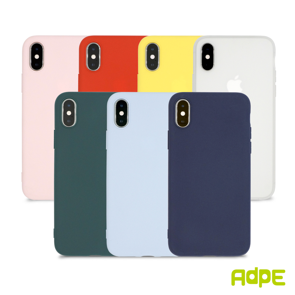 【Adpe】繽紛色系 iPhone X/iPhone Xs 5.8吋矽膠手機保護殼 (7色組)