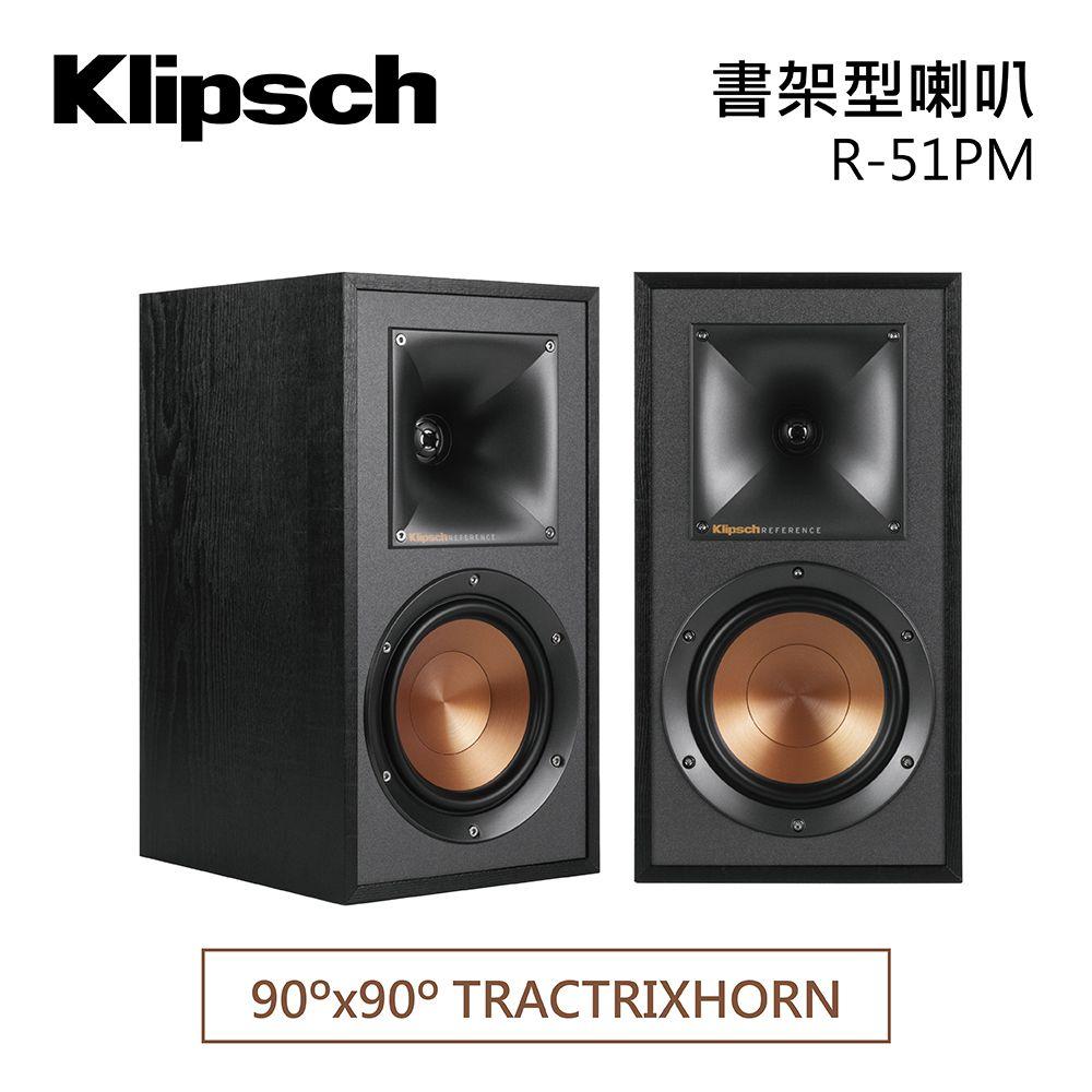【美國 古力奇 Klipsch 】書架型 無線藍芽喇叭 R-51PM (一對)