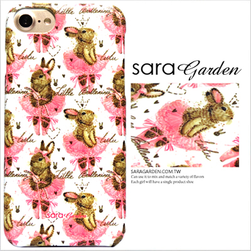 【Sara Garden】客製化 手機殼 SONY XZ2 手繪 芭蕾 兔兔 保護殼 硬殼